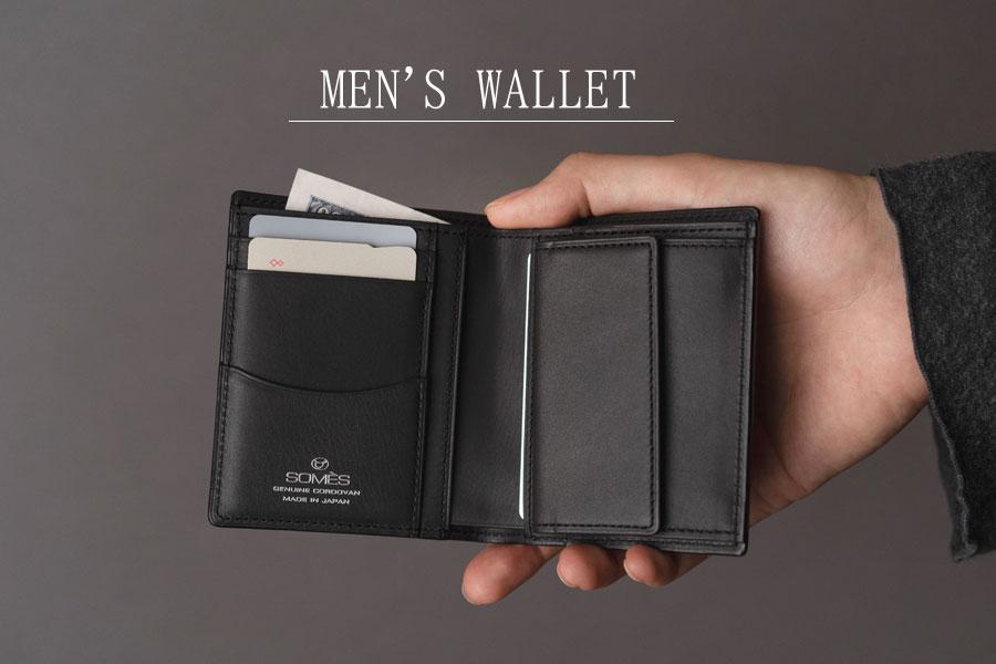 メンズ本革ミニ財布・小さくて機能的なコンパクトウォレット特集 ...