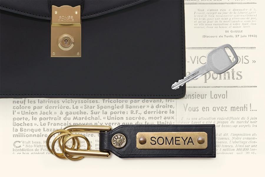 SOMES_KEY