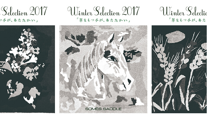 SOMES SADDLE Winter Selection 2017
