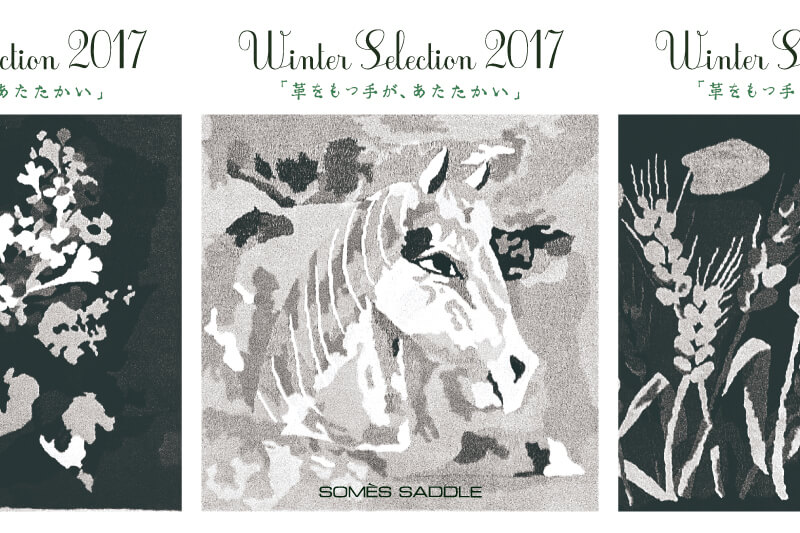 SOMES Winter Selection 2017