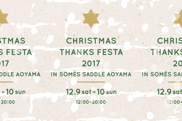 SOMES Thanks Festa 2017