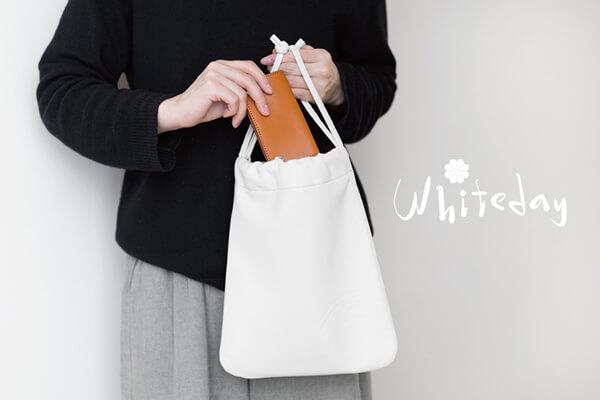 SOMES_WHITE