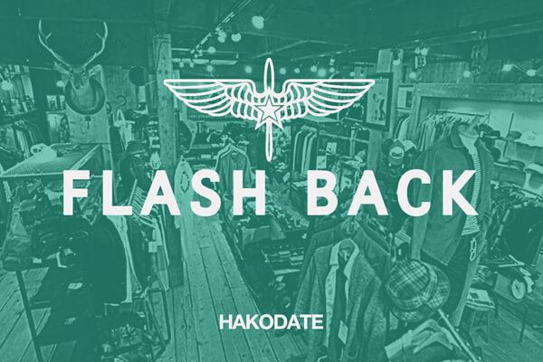 SOMES_FLASH BACK
