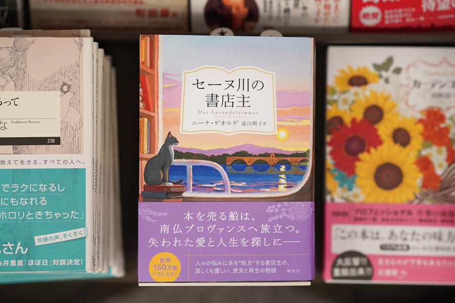 SOMES_いわた書店