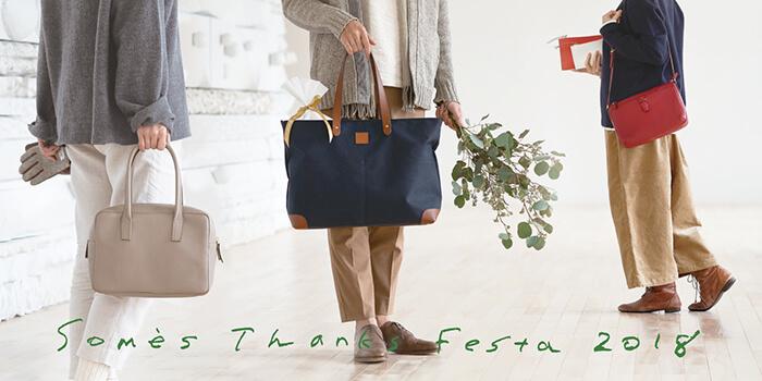 Thanks Festa